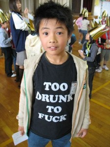 engrish shirt asia